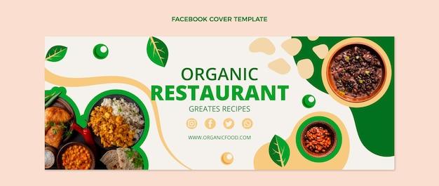 평면 유기농 식품 소셜 미디어 표지 템플릿