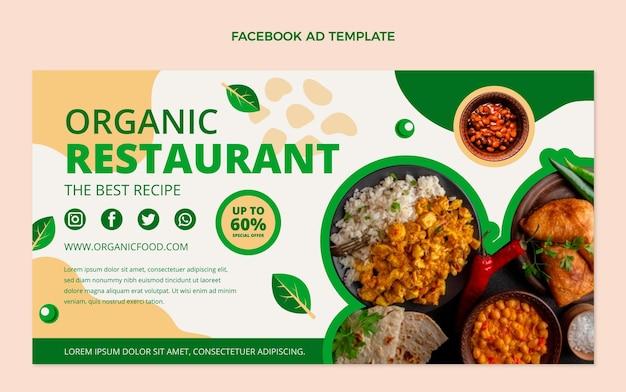 평면 유기농 식품 소셜 미디어 프로모션 템플릿