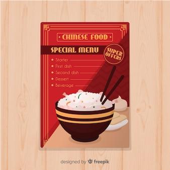Шаблон брошюры Плоская восточная еда