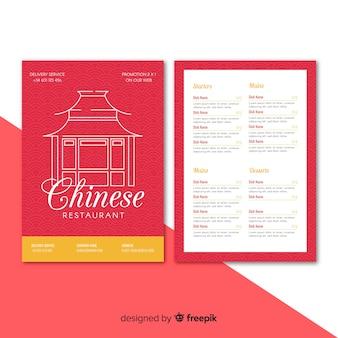 플랫 탑 중국 식당 전단지