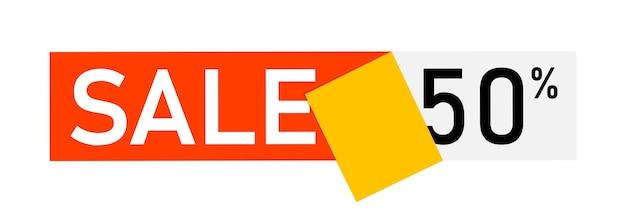 販売と割引のための曲げと平らな紙のバナー