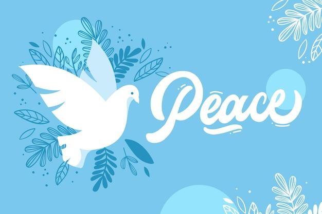 鳩が描かれた平らな平和の背景