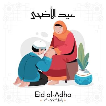 Eid al-adha 일러스트를 축하하는 평평한 사람들