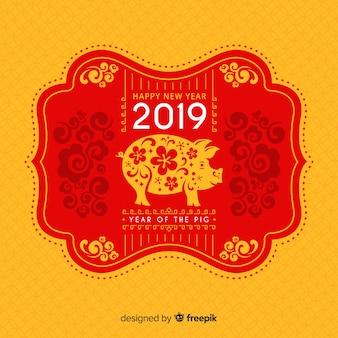 フラットブタの中国の新年の背景