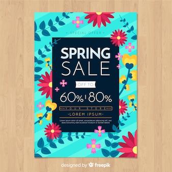 평평한 식물 봄 판매 포스터
