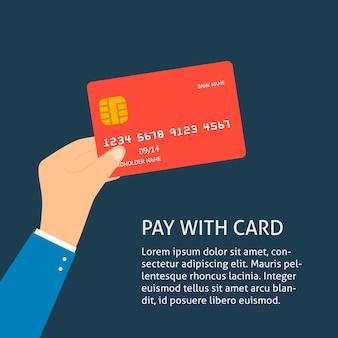 Flat plastic credit card
