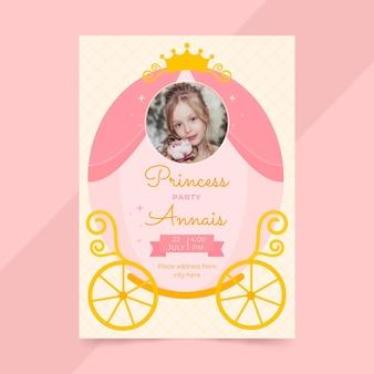 写真付きフラットプリンセス誕生日招待状テンプレート