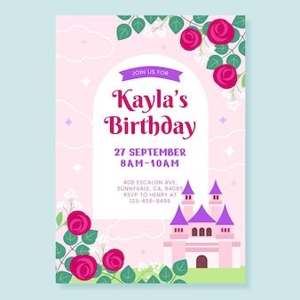 フラットプリンセス誕生日の招待状のテンプレート