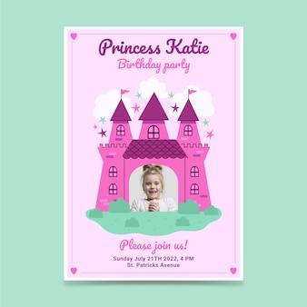 写真付きフラットプリンセス誕生日の招待状