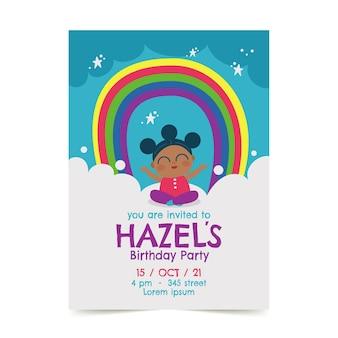 フラットレインボーの誕生日の招待状のテンプレート