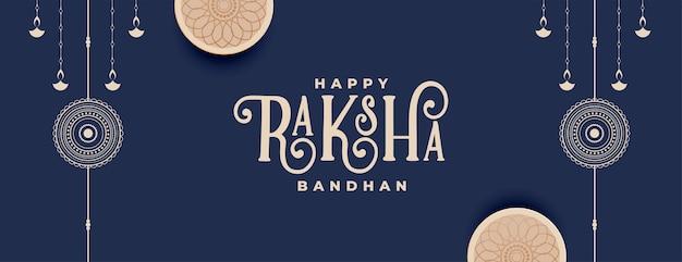 Flat raksha bandhan banner with decorative rakhi and elements