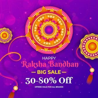 Vendite piane di raksha bandhan