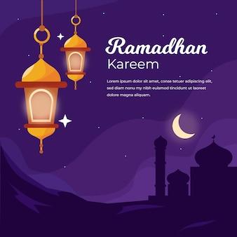 Плоская иллюстрация рамадана