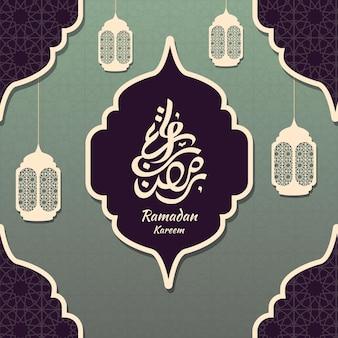 Flat ramadan kareem illustration