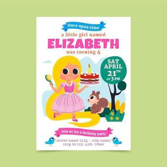 フラットラプンツェルの誕生日の招待状