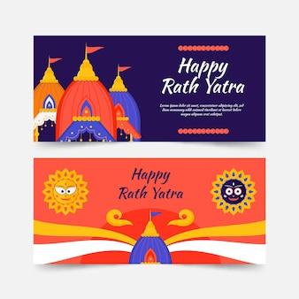 Flat rath yatra banners set