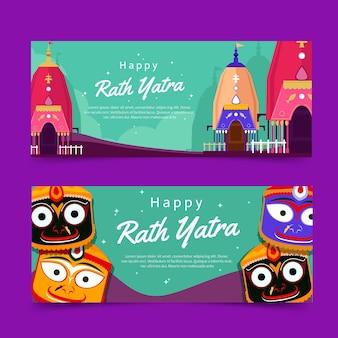 Set di banner piatto rath yatra