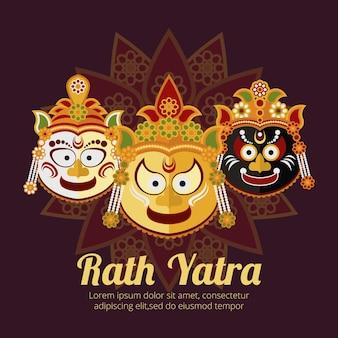 Illustrazione di piatto rath yatra