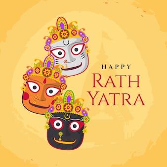 Flat rath yatra illustration