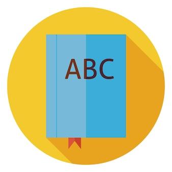 ブックマーク付きフラットリーディングブックabc。学校と教育のベクトル図に戻ります。長い影とフラットスタイルのカラフルなブックサークルアイコン。図書館と文学。ブックマークで予約。文法レッスン