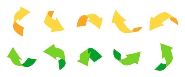 다양한 방향으로 꼬인 평면 현실적인 화살표 포인터 탐색 커서 또는 방향 아이콘 세트