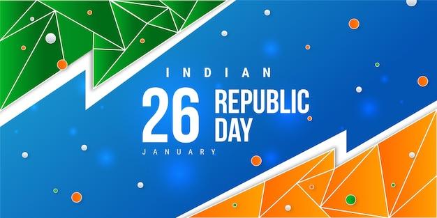 Flat republic day horizontal banner