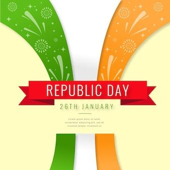 Плоский шаблон дня республики