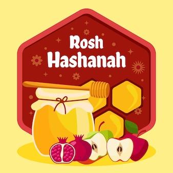 Concetto di rosh hashanah piatto Vettore gratuito