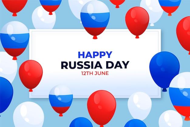 풍선 플랫 러시아 하루 배경