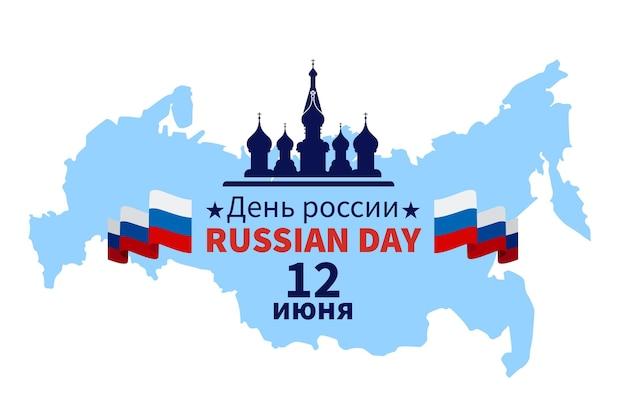 Плоская иллюстрация дня россии