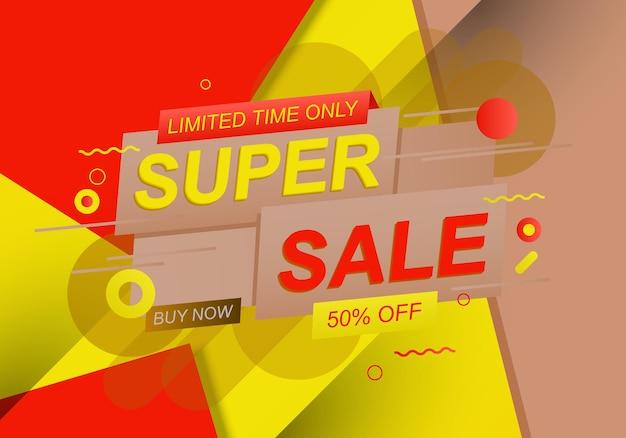 Плоские продажи баннер фон с красочной геометрической формой векторные иллюстрации