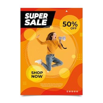 사진이 있는 평면 판매 포스터