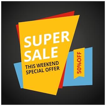 Ограниченное предложение mega sale banner продажа плакатов большие скидки для специальных распродаж 50 off векторная иллюстрация