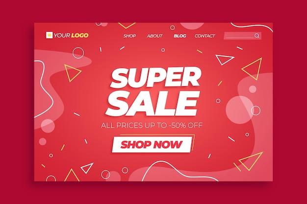 플랫 판매 방문 페이지