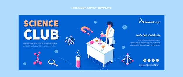 Modello di copertina di facebook di scienza piatta