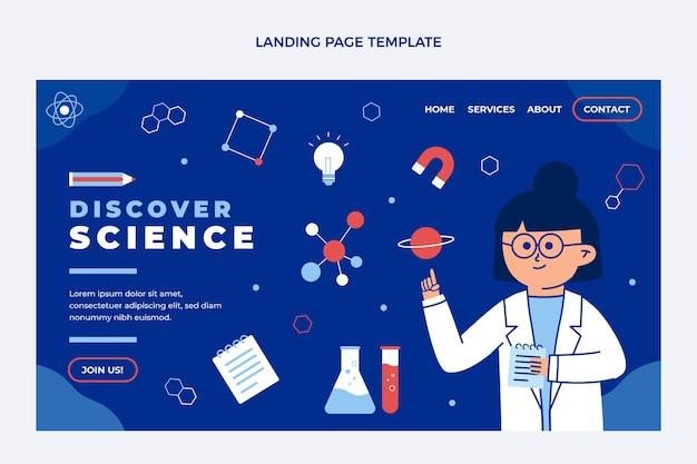 평면 과학 방문 페이지