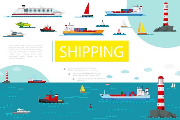 평평한 바다 운송 구성