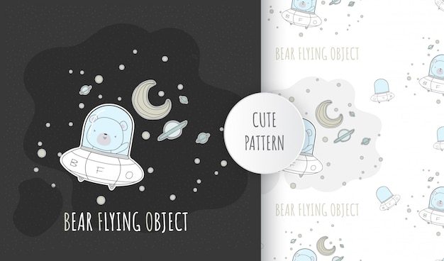 Flat seamless pattern cute animal baby bear on spaceship ufo