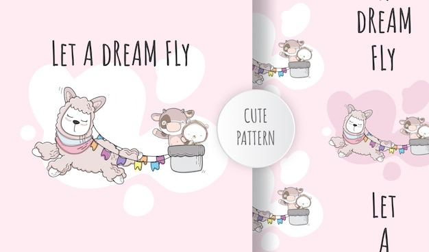 フラットシームレスパターンかわいい動物ラマ飛行