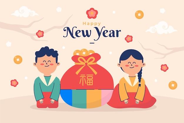 Flat seollal korean new year