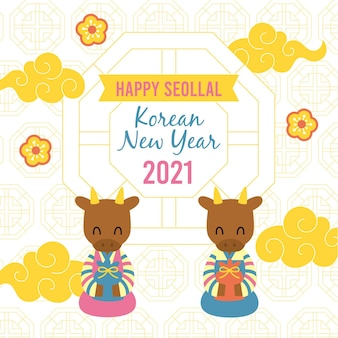Flat seollal korean new year