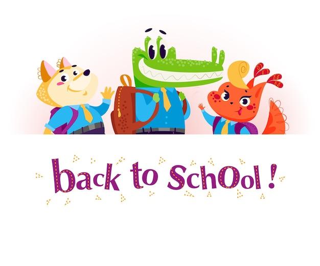 白いバナーの後ろに立っている幸せな動物の学生のフラットセット。学校のイラストに戻る。