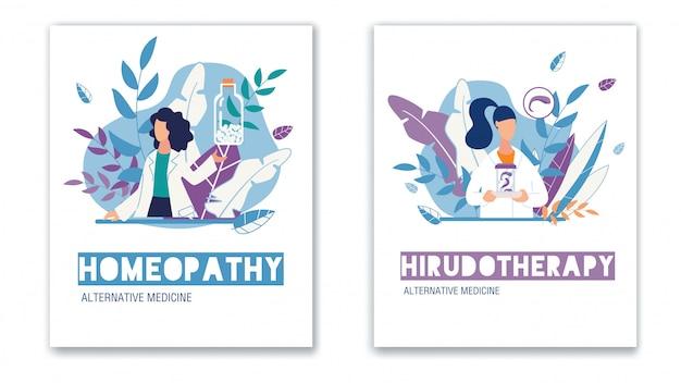 Альтернативная медицина вертикальный плакат flat set