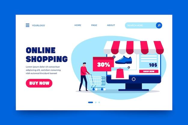 Плоская покупка онлайн целевая страница