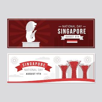 Set di banner piatto per la festa nazionale di singapore