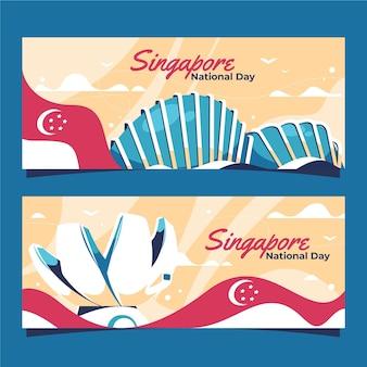 플랫 싱가포르 국경일 배너 세트