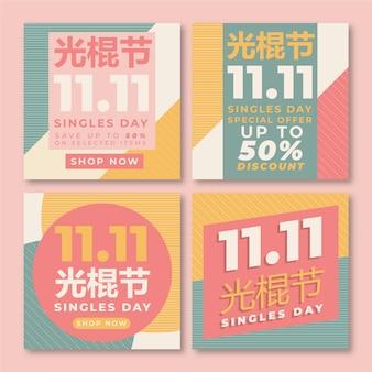 フラットシングルの日instagramの投稿コレクション