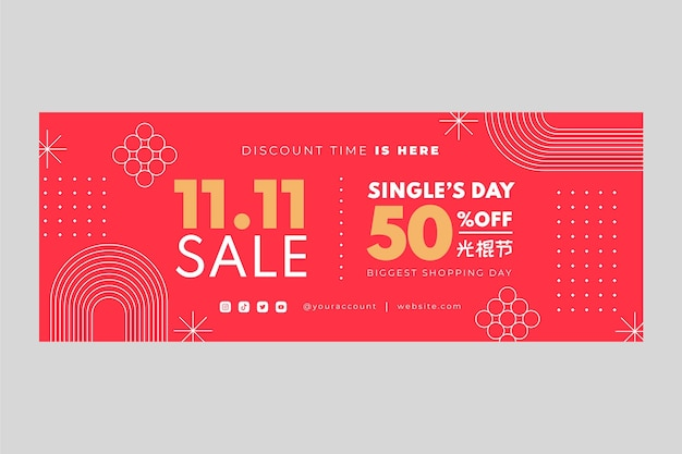 Flat single's day social media cover template