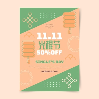Flat single's day vertical poster template