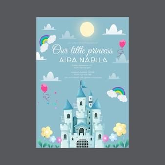 平らな白雪姫の誕生日の招待状のテンプレート